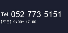 TEL:048-835-7721